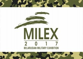 Midivisana LLC at the exhibition  MILEX-2017