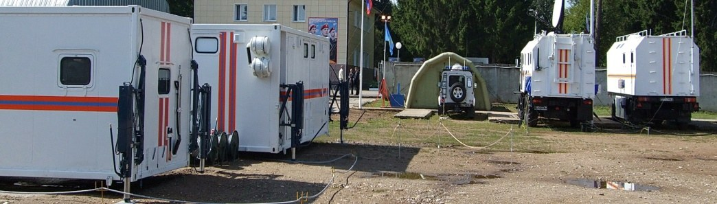 Mobile control center in case of emergency situations